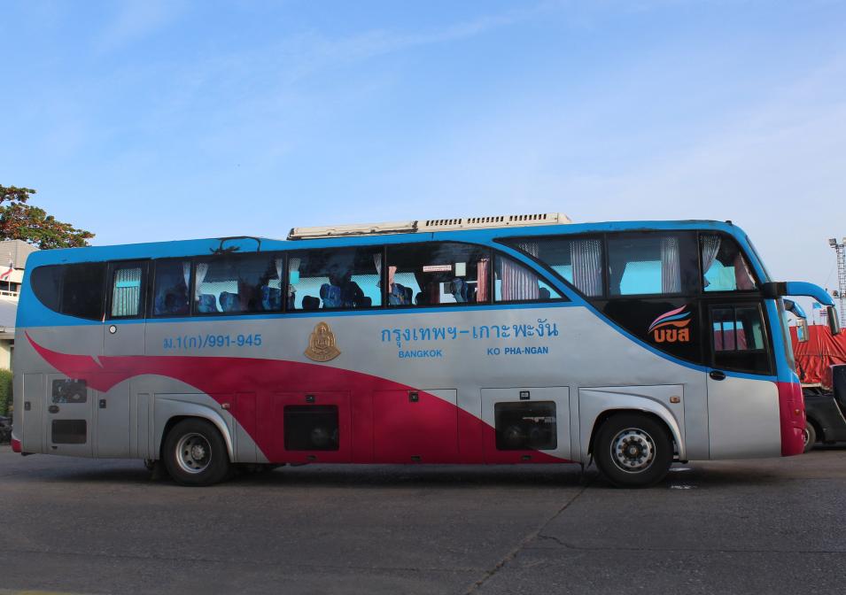 Из Бангкока на автобусе