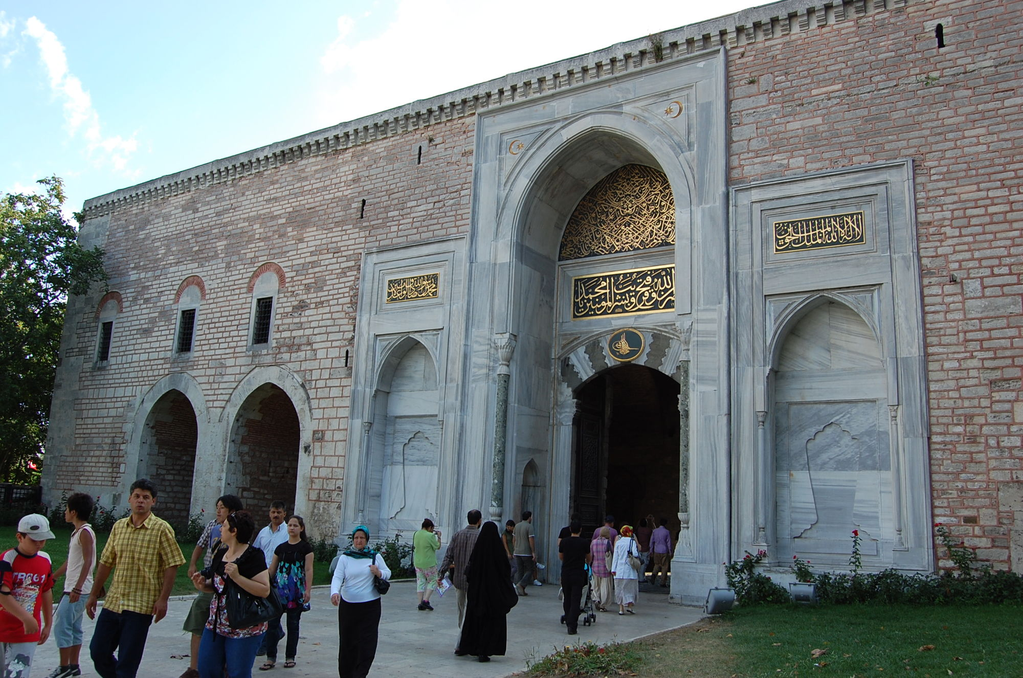 Императорские ворота