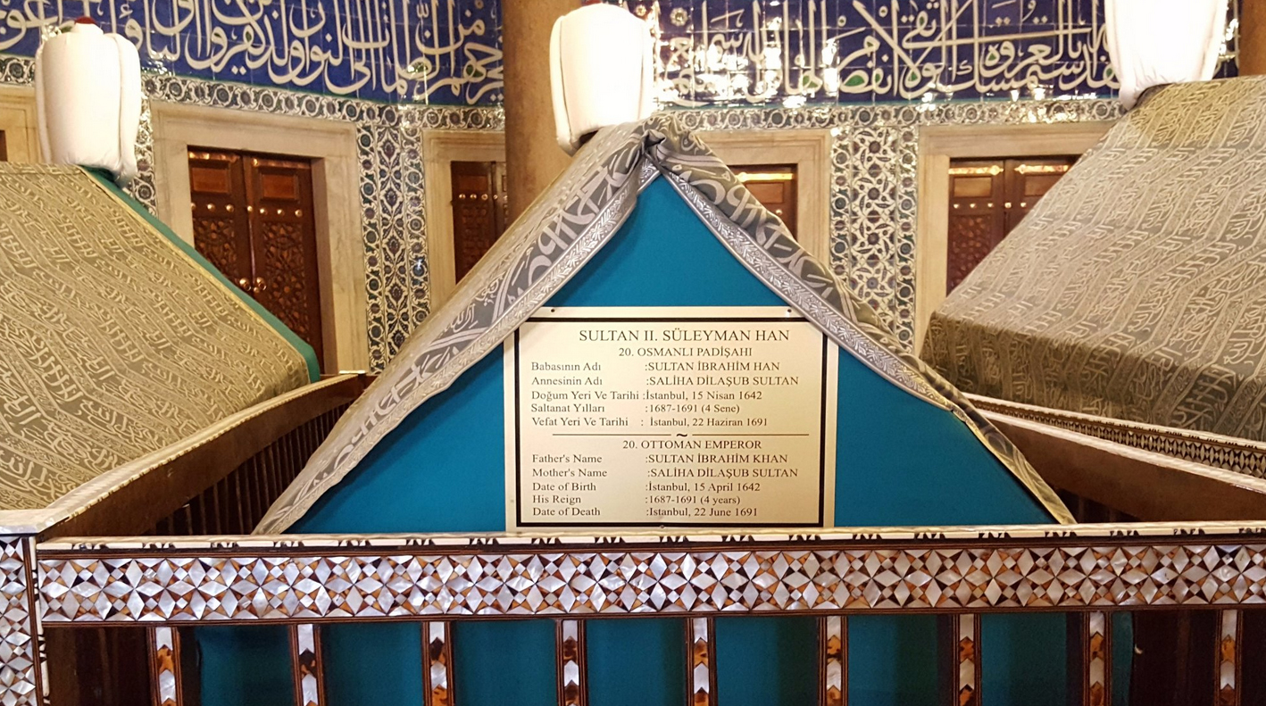 Саркофаг султана