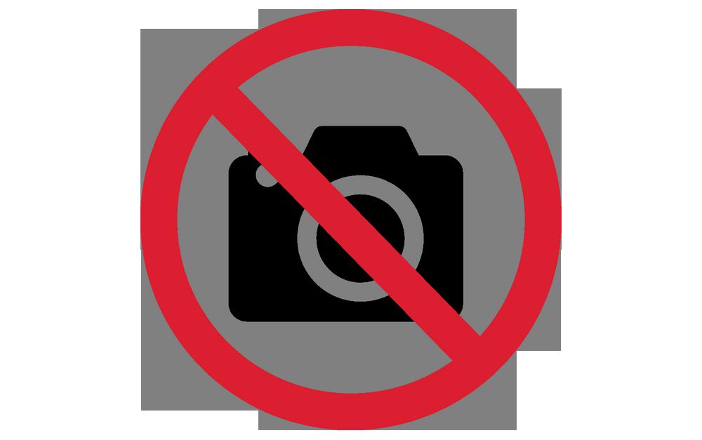 Съемка на фотоаппарат и телефон запрещена