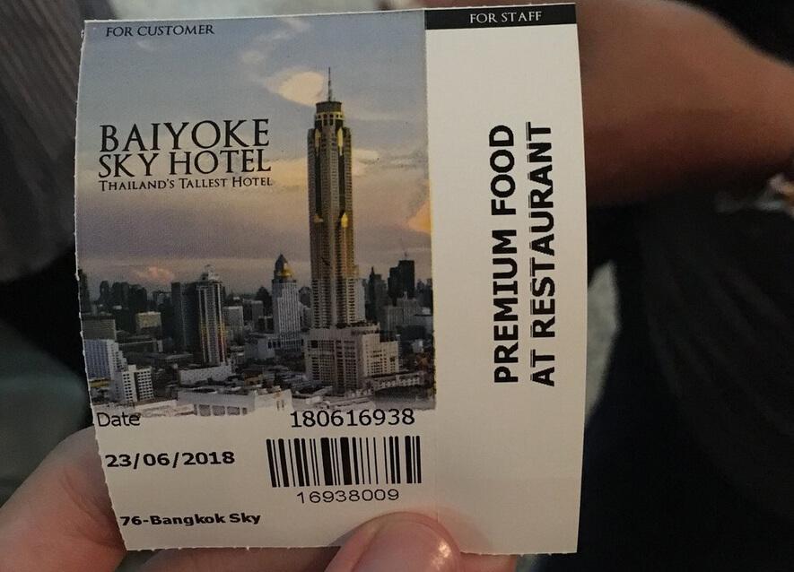 При наличии билета в ресторан можно посетить площадку Байок Скай