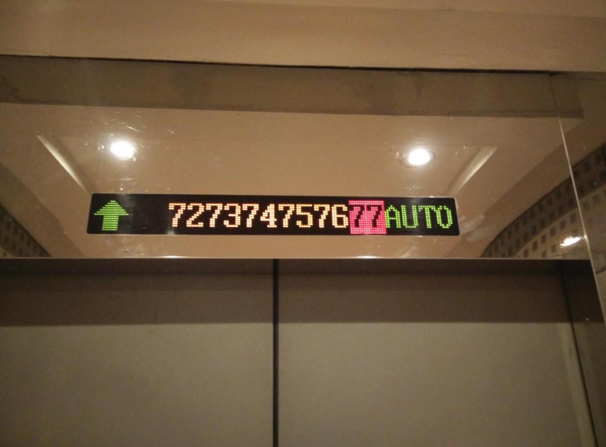 Лифт до обзорной площадки