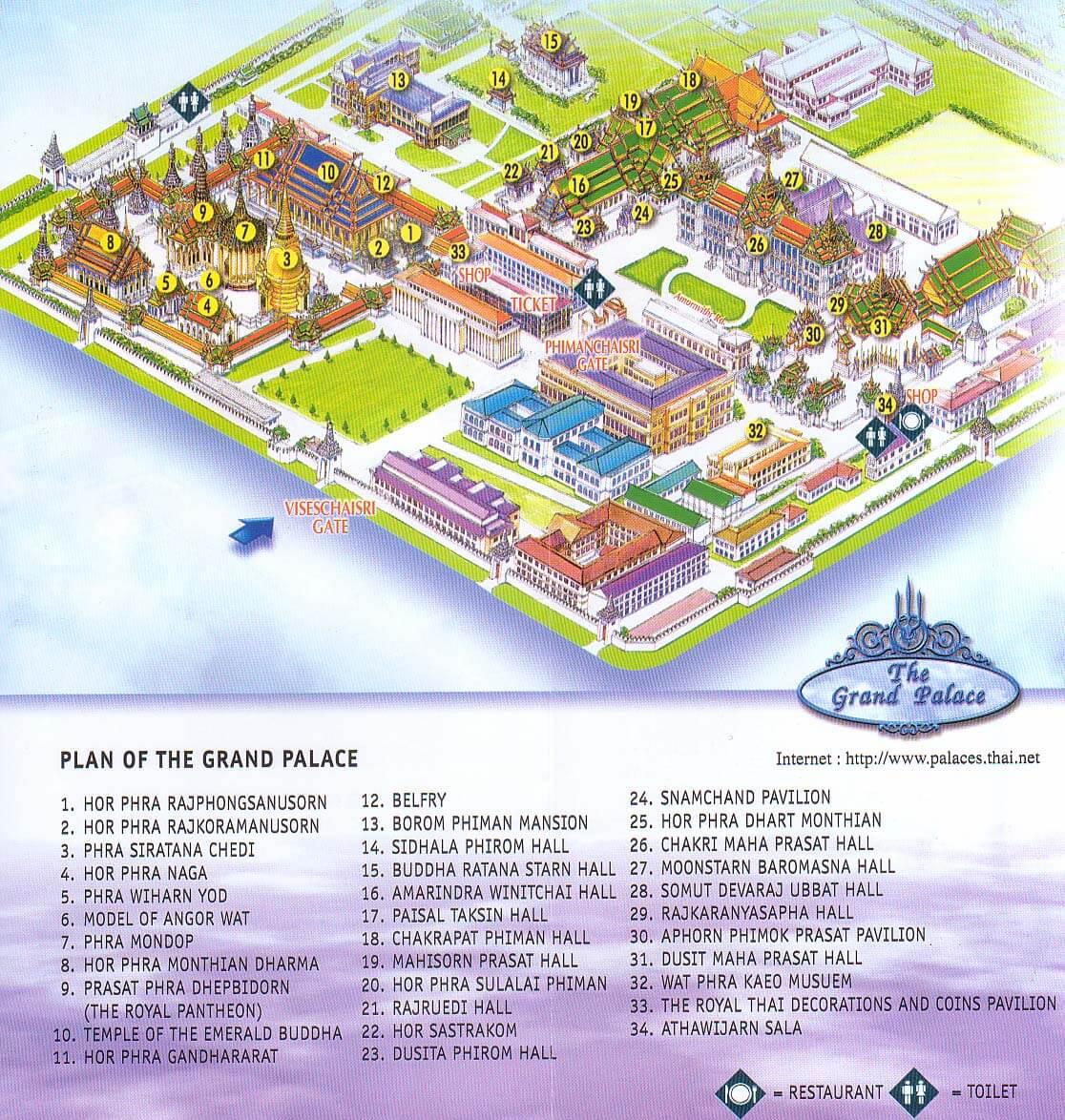 План территории современного дворца