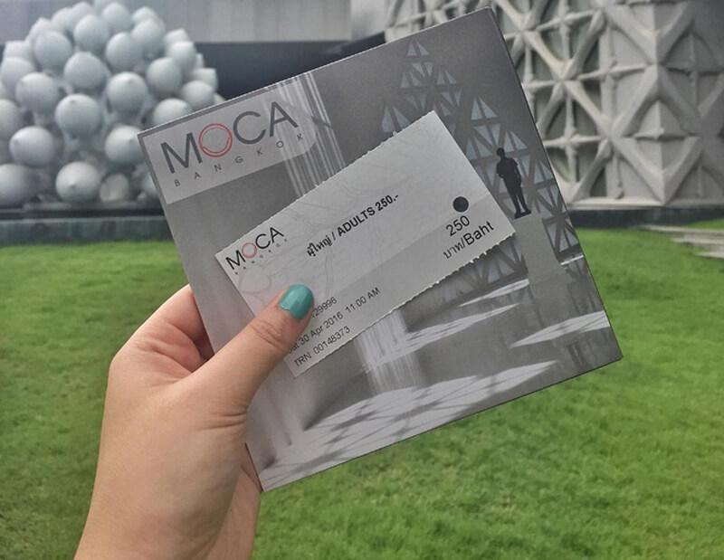 Билет в музей современного искусства