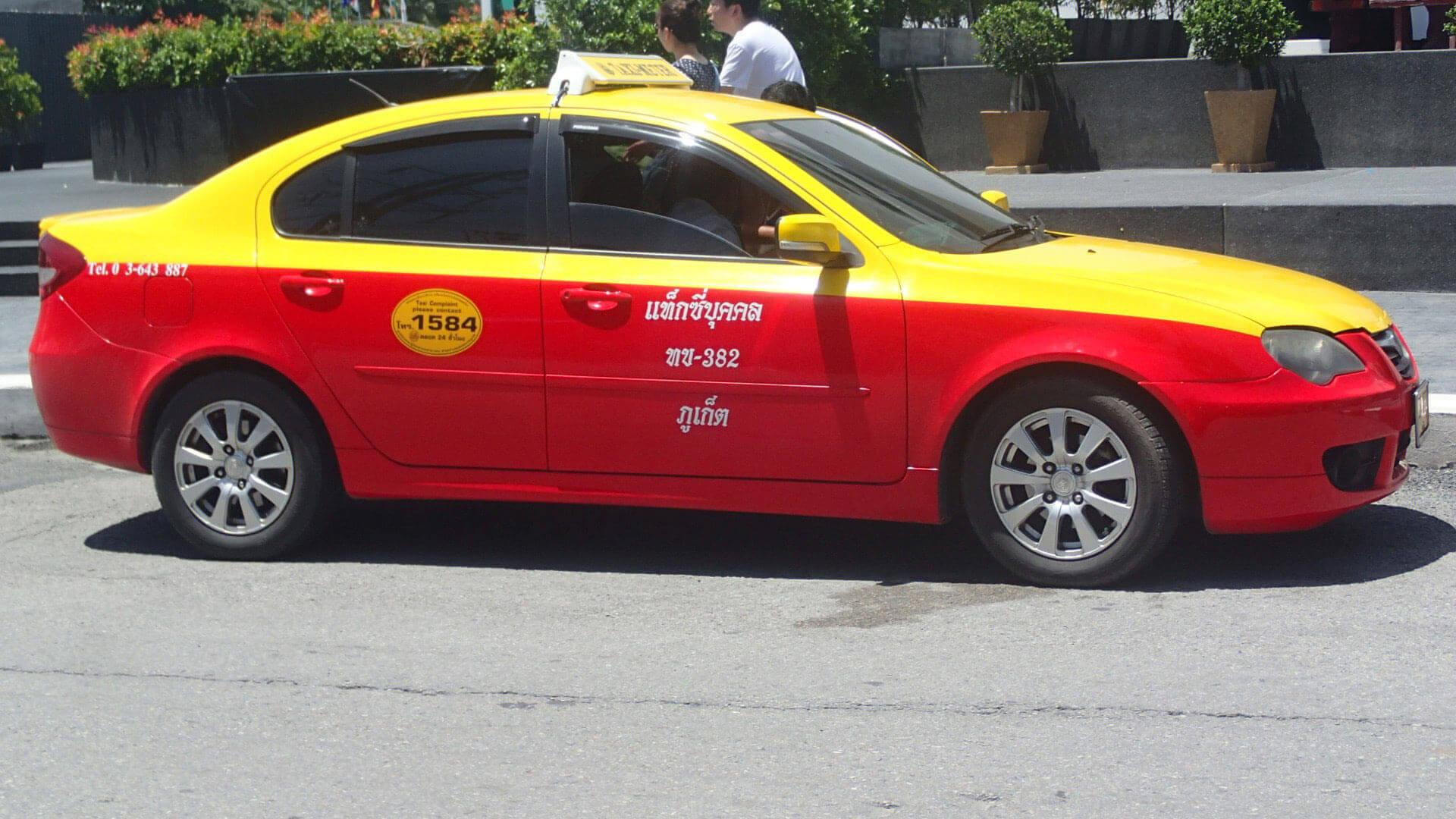 На такси из Пхукета