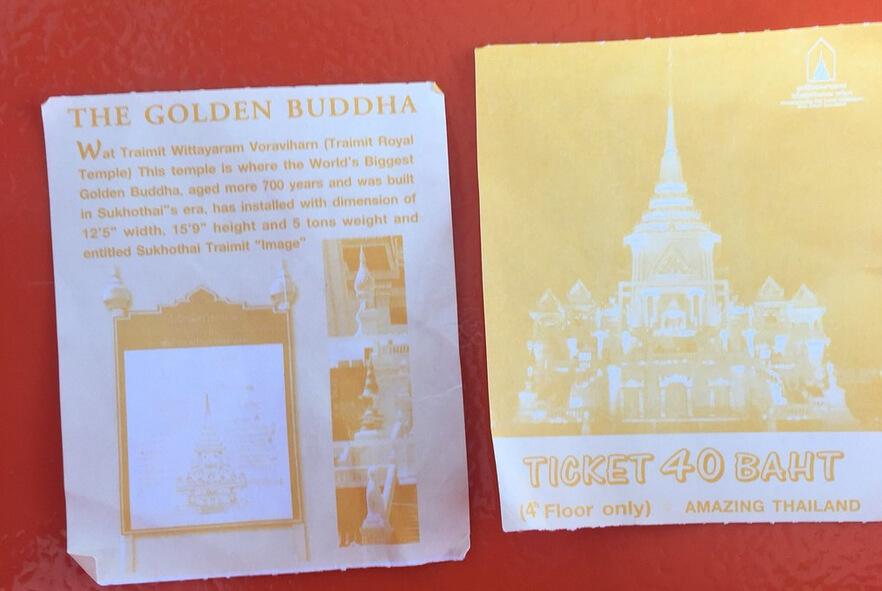Билеты в храм Ват Трай Мит