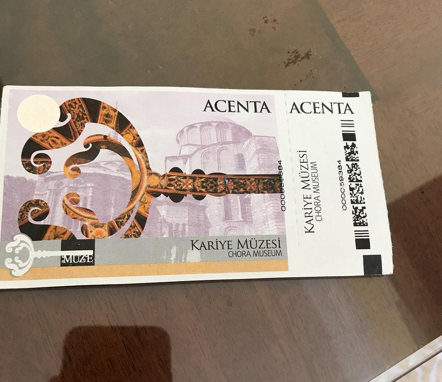 Билет в музей Хора