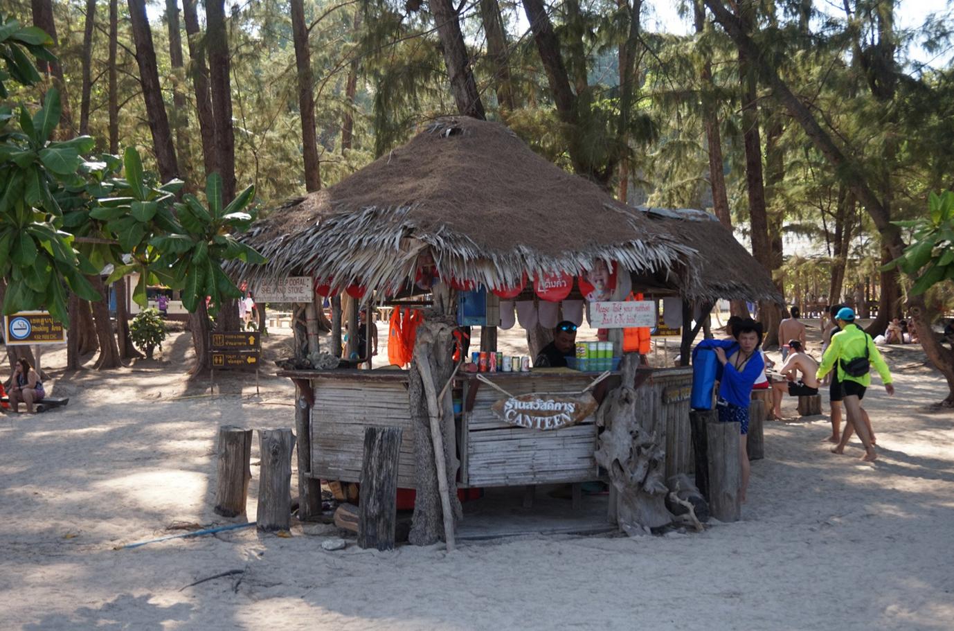 На острове Бамбу есть кафе