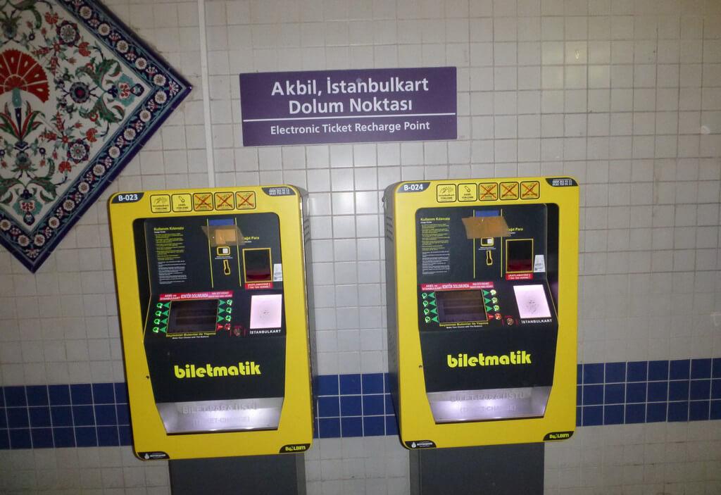 Терминалы Biletmatik