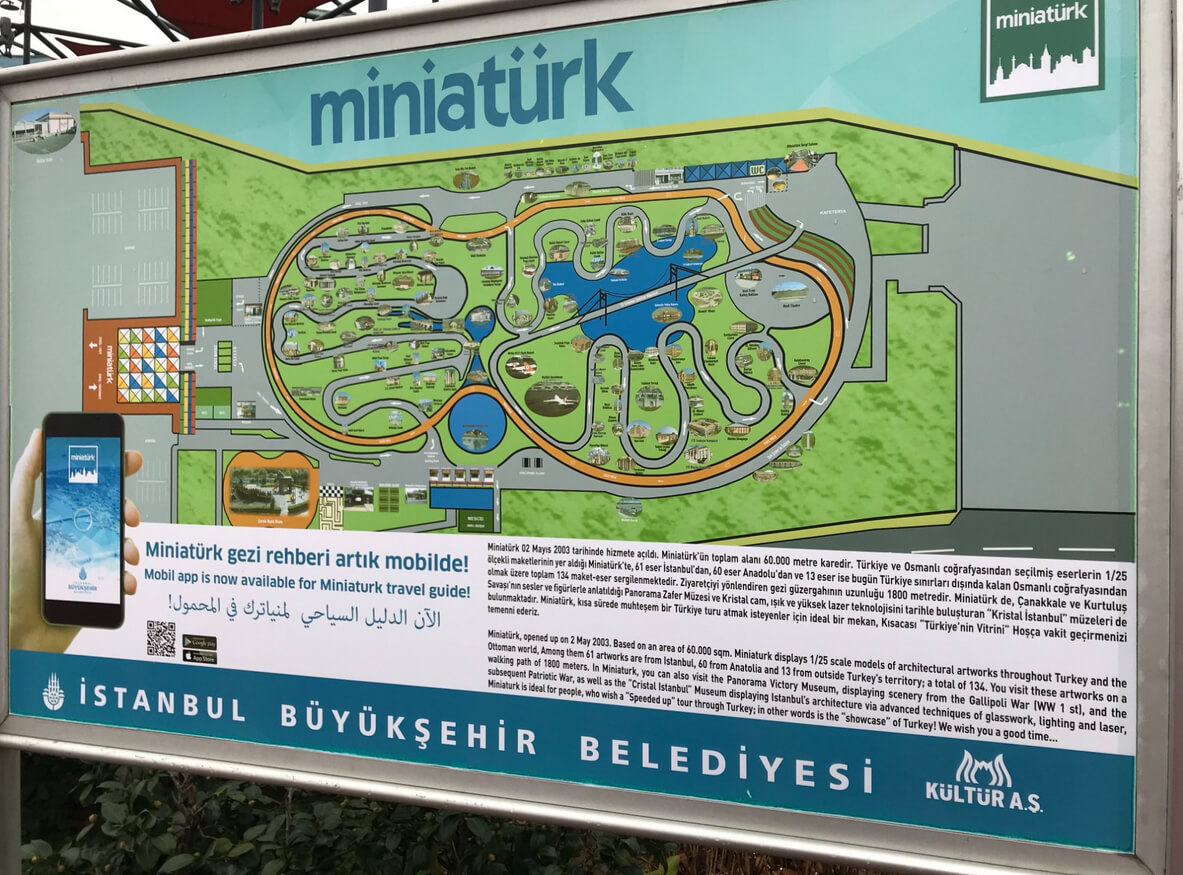 Карта Миниатюрка