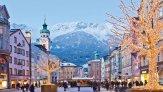 Инсбрук, Австрия: горные лыжи и зимние ярмарки на курорте