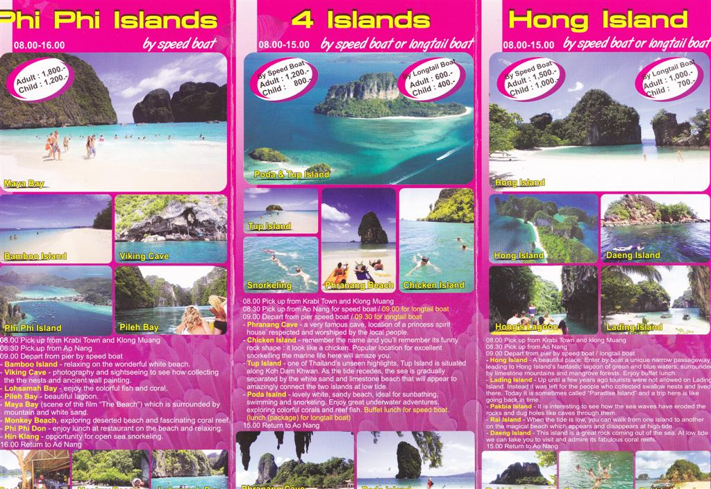 Флаер экскурсия «4 острова»