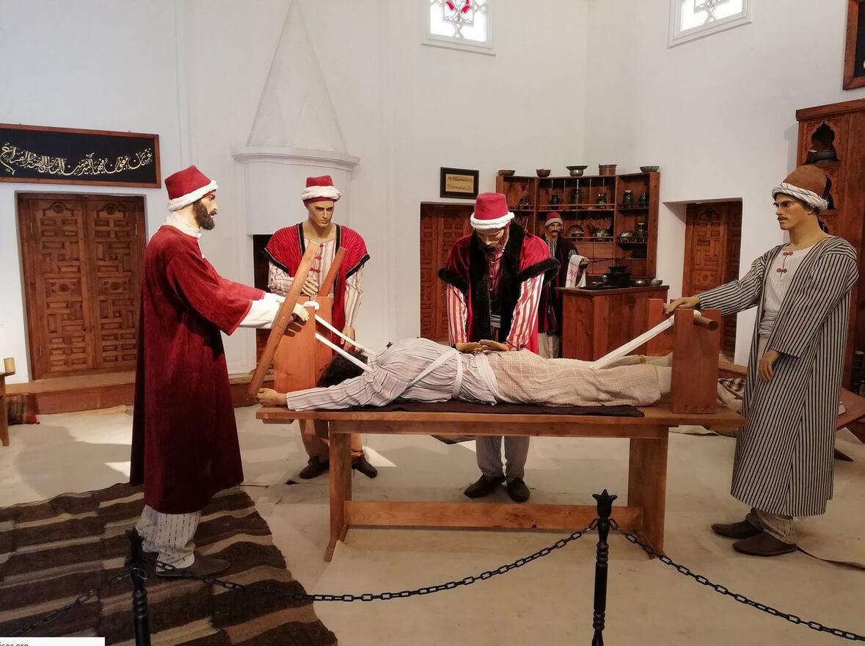 Медицинский музей султана Баязида II