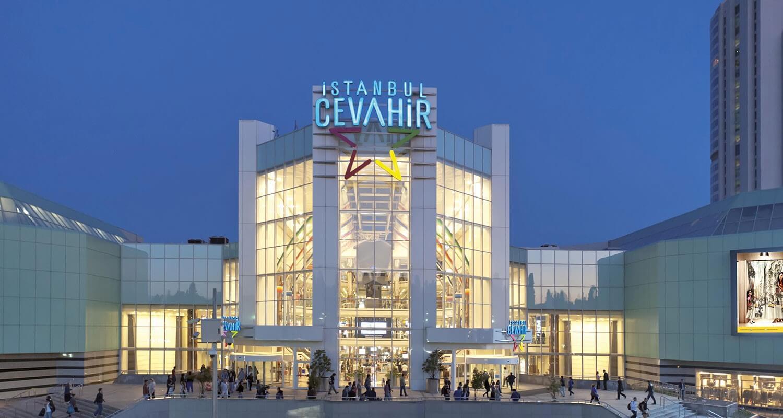 Торговый Центр Cevahir Istanbul