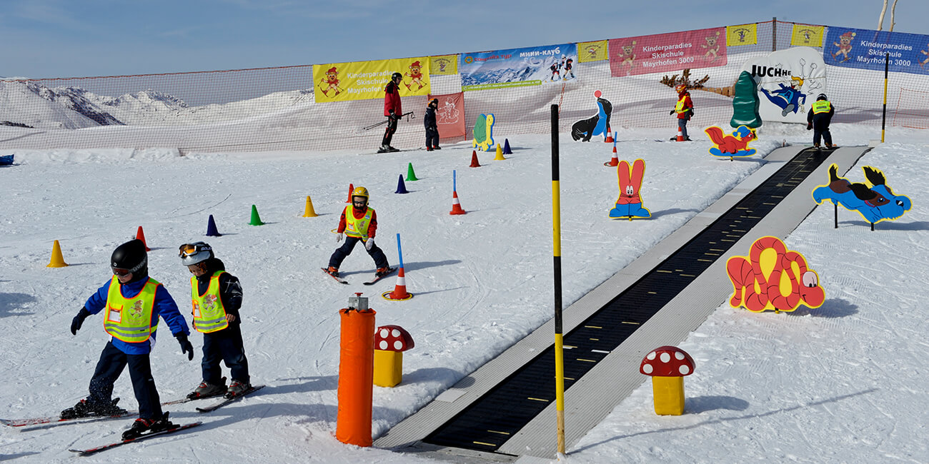Детская лыжная школа в Майрхофене