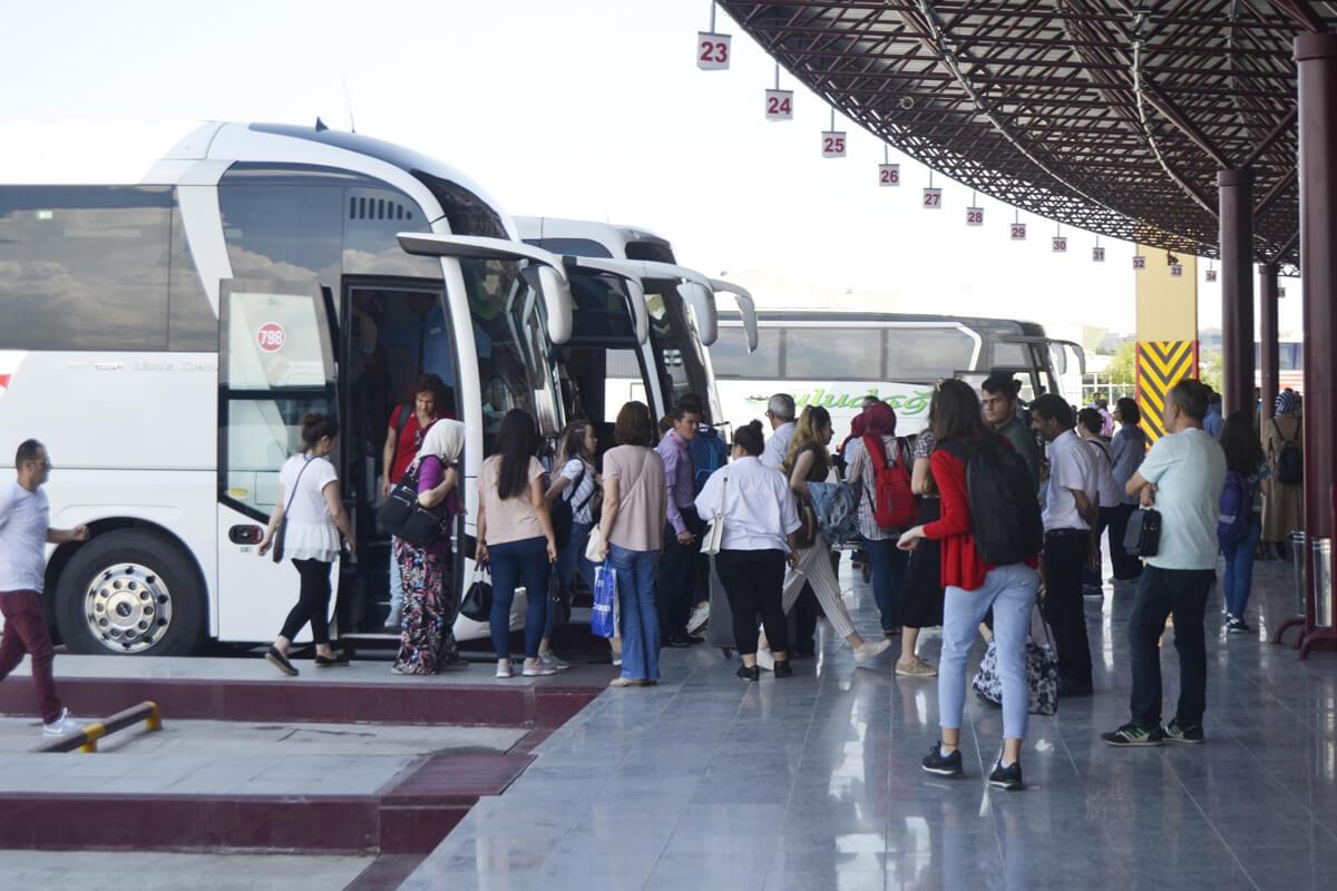 Городской вокзал Eskişehir Otogarı
