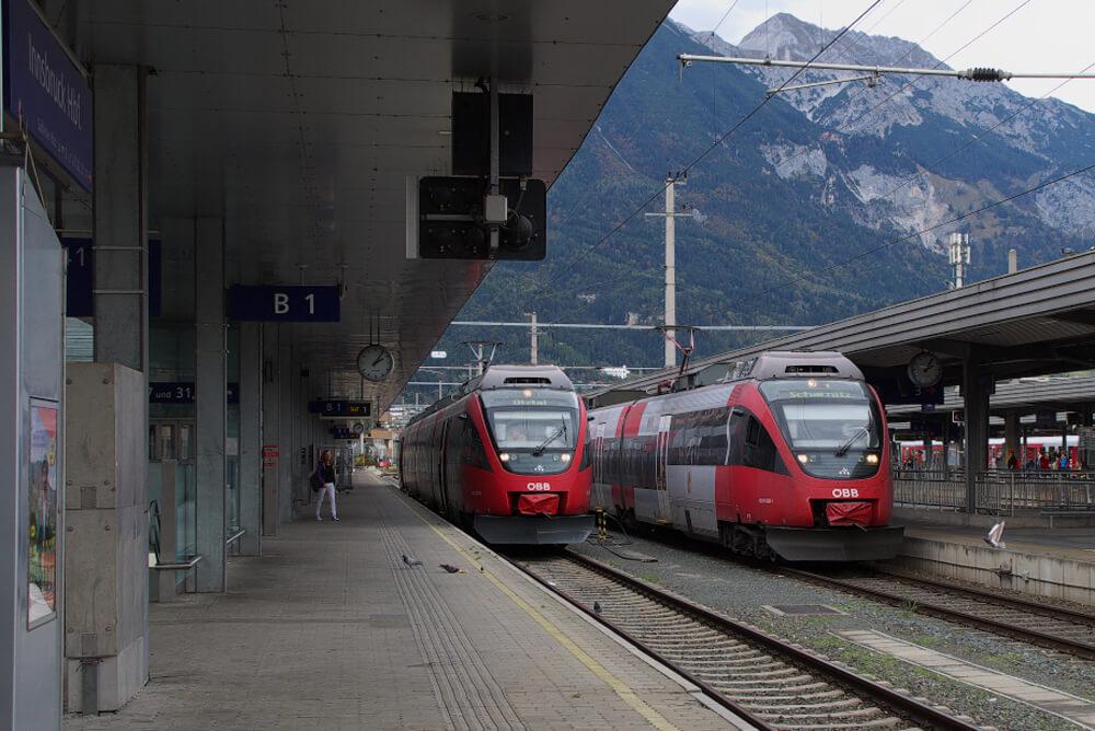 На вокзале Innsbruck Hauptbahnhof