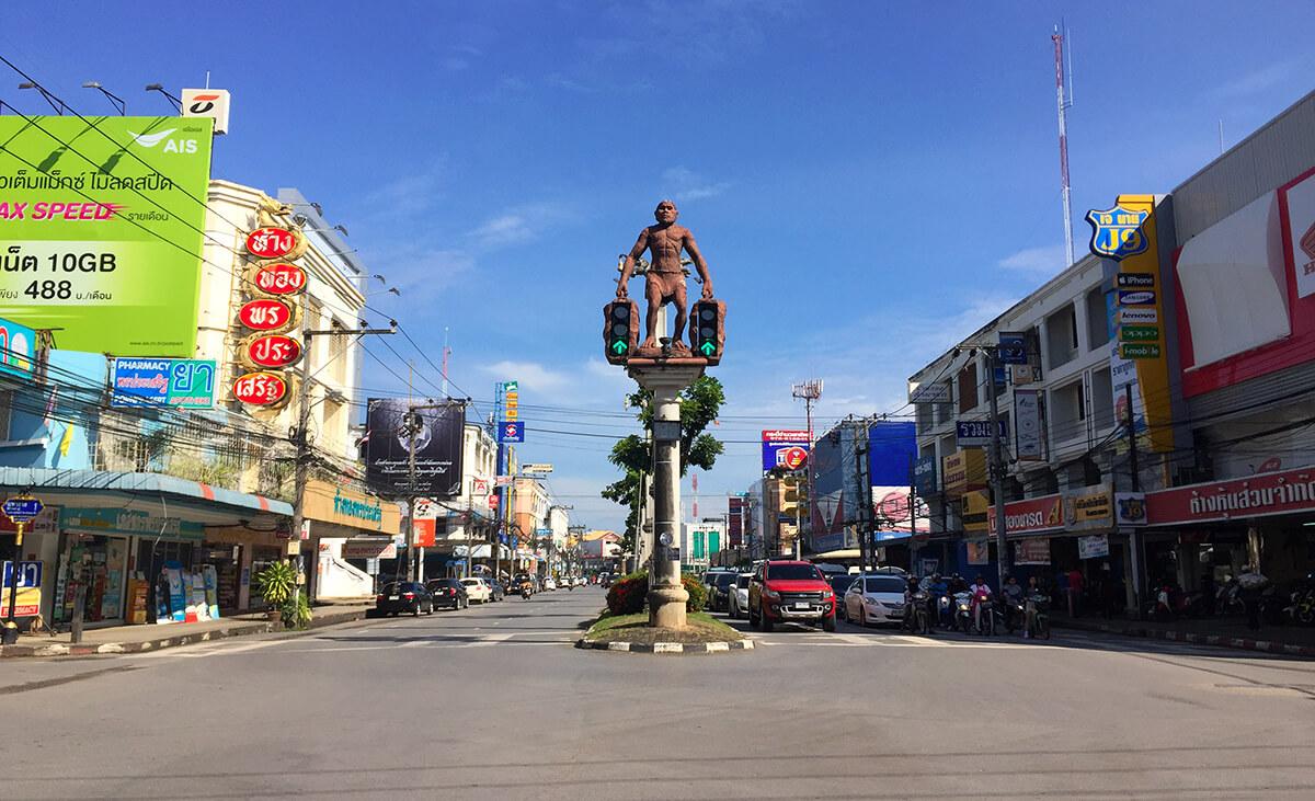 Краби Таун в Таиланде