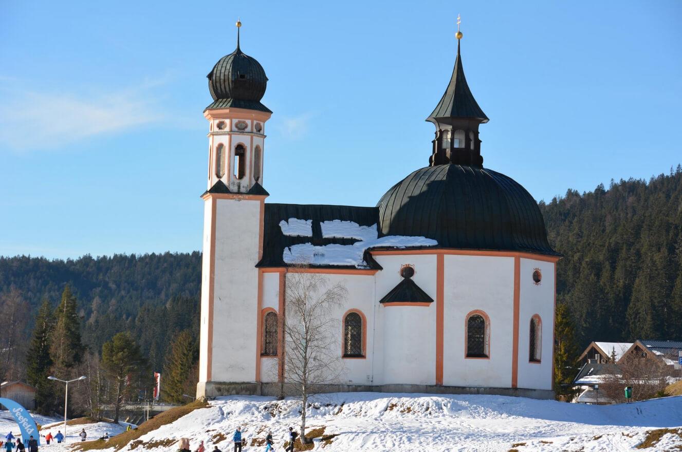Церковь Seekirkh