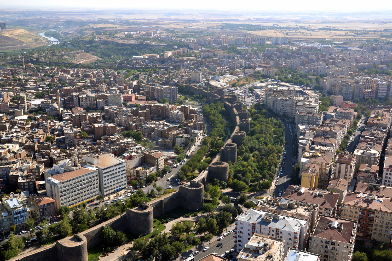 Город Диярбакыр