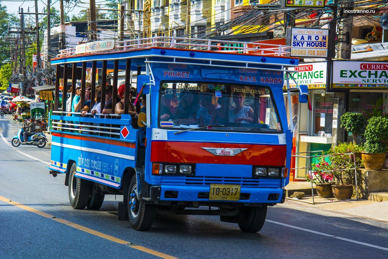 Автобус «Пхукет Таун – Ката - Карон»