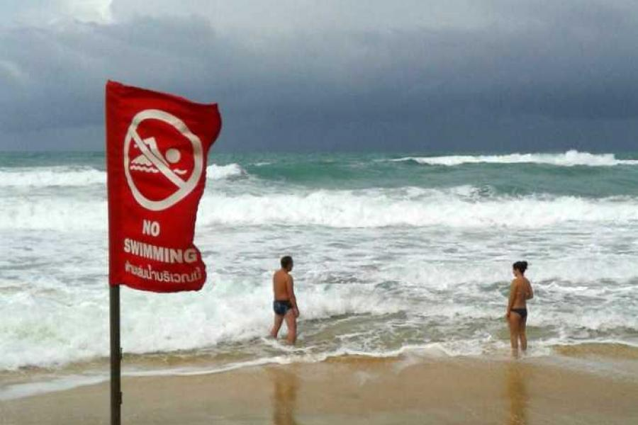 Флаг - купаться запрещено