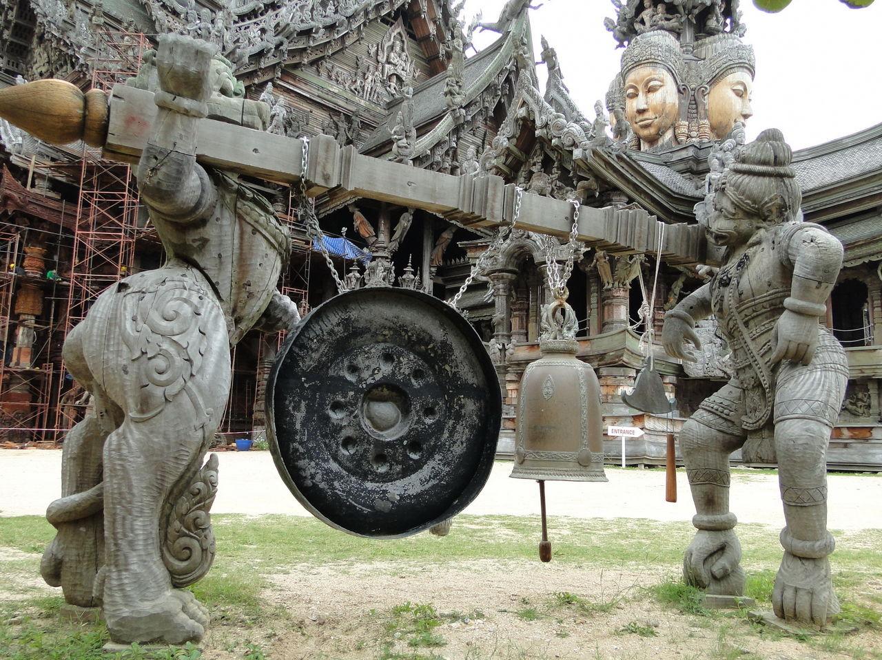 Гонги очищающие карму