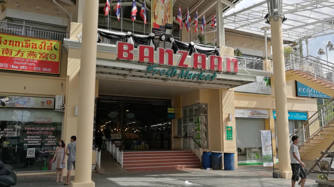 Banzaan Market
