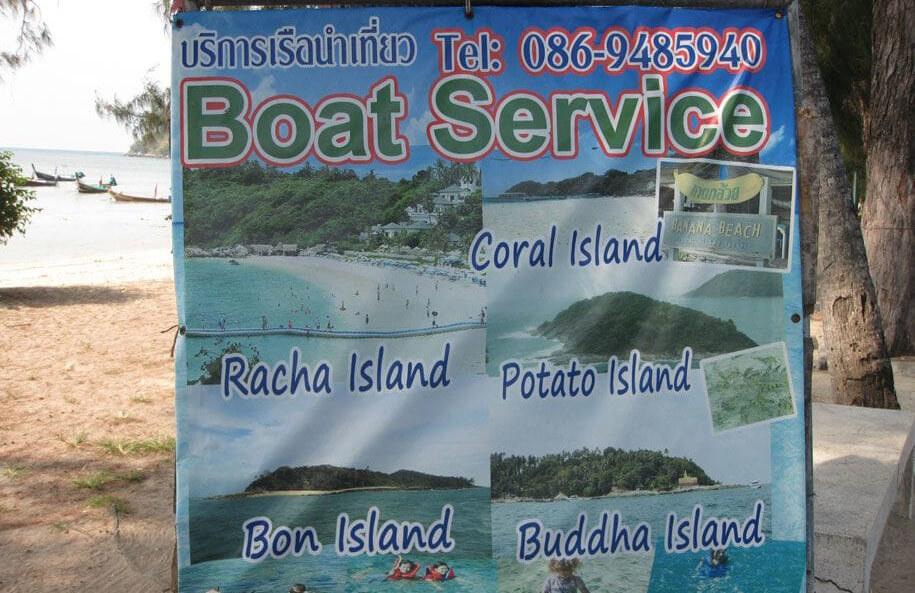 Экскурсии от причала Rawai beach