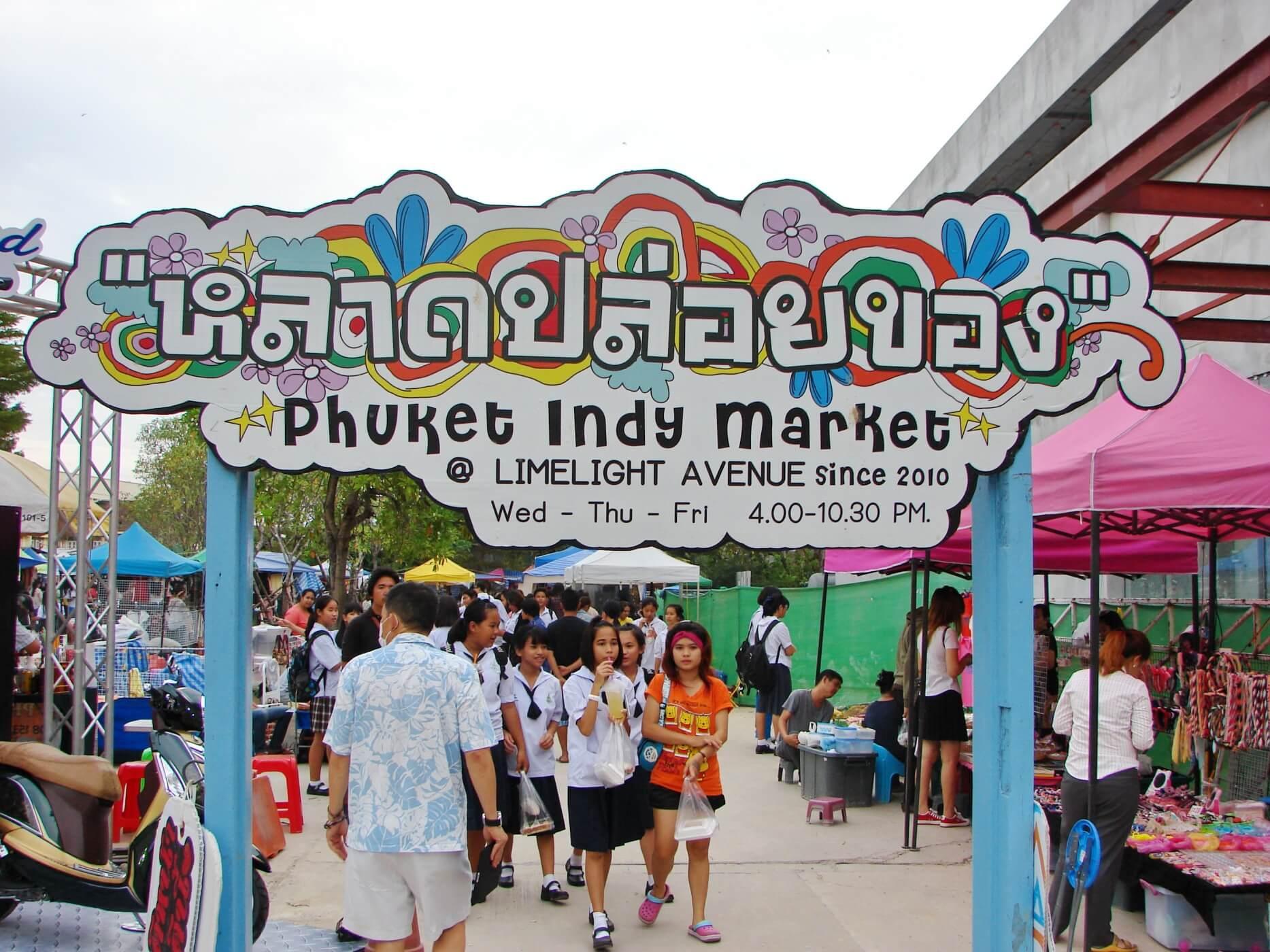 Рынок Indi-market