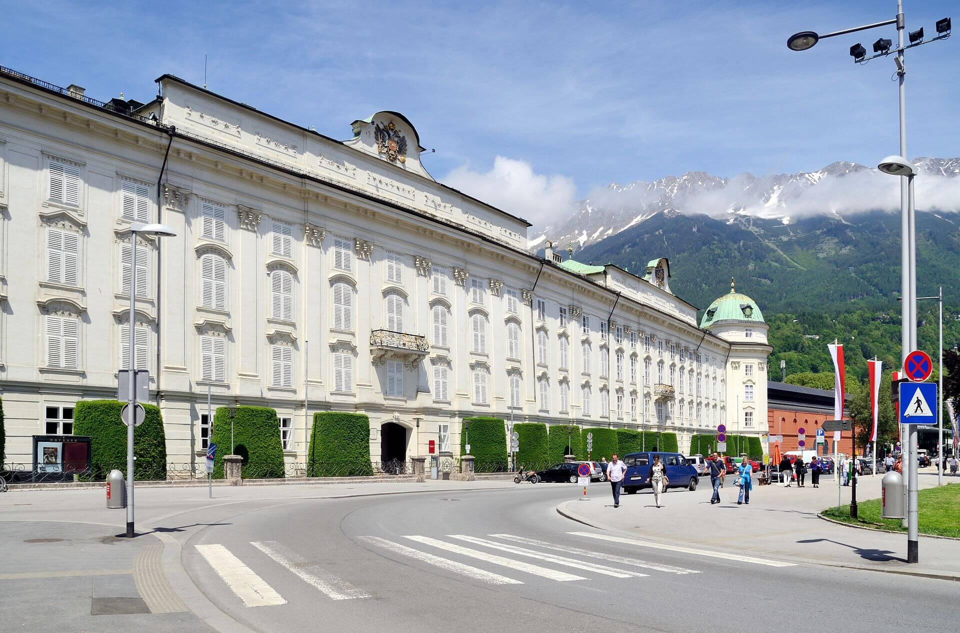 Императорский дворец «Хофбург»