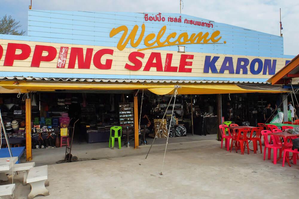 Рынок Karon Plaza
