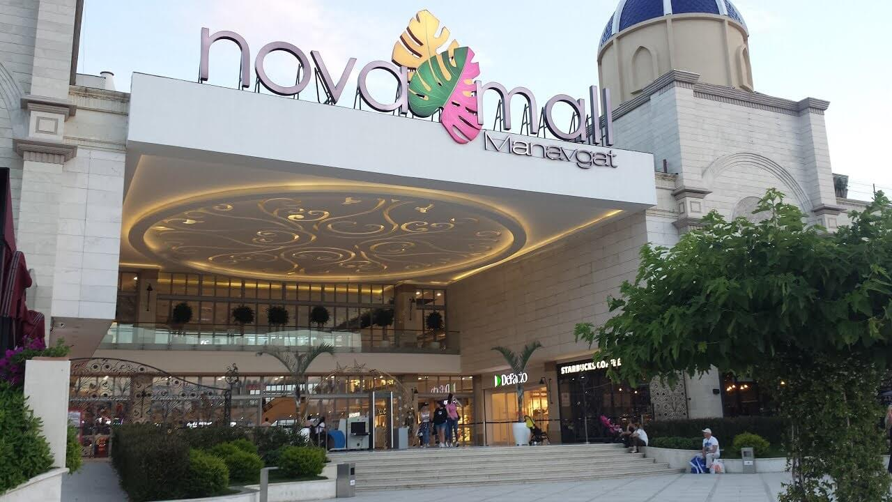 Торговый центр Nova Mall