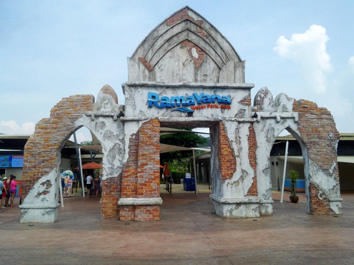 Вход в аквапарк Ramayana