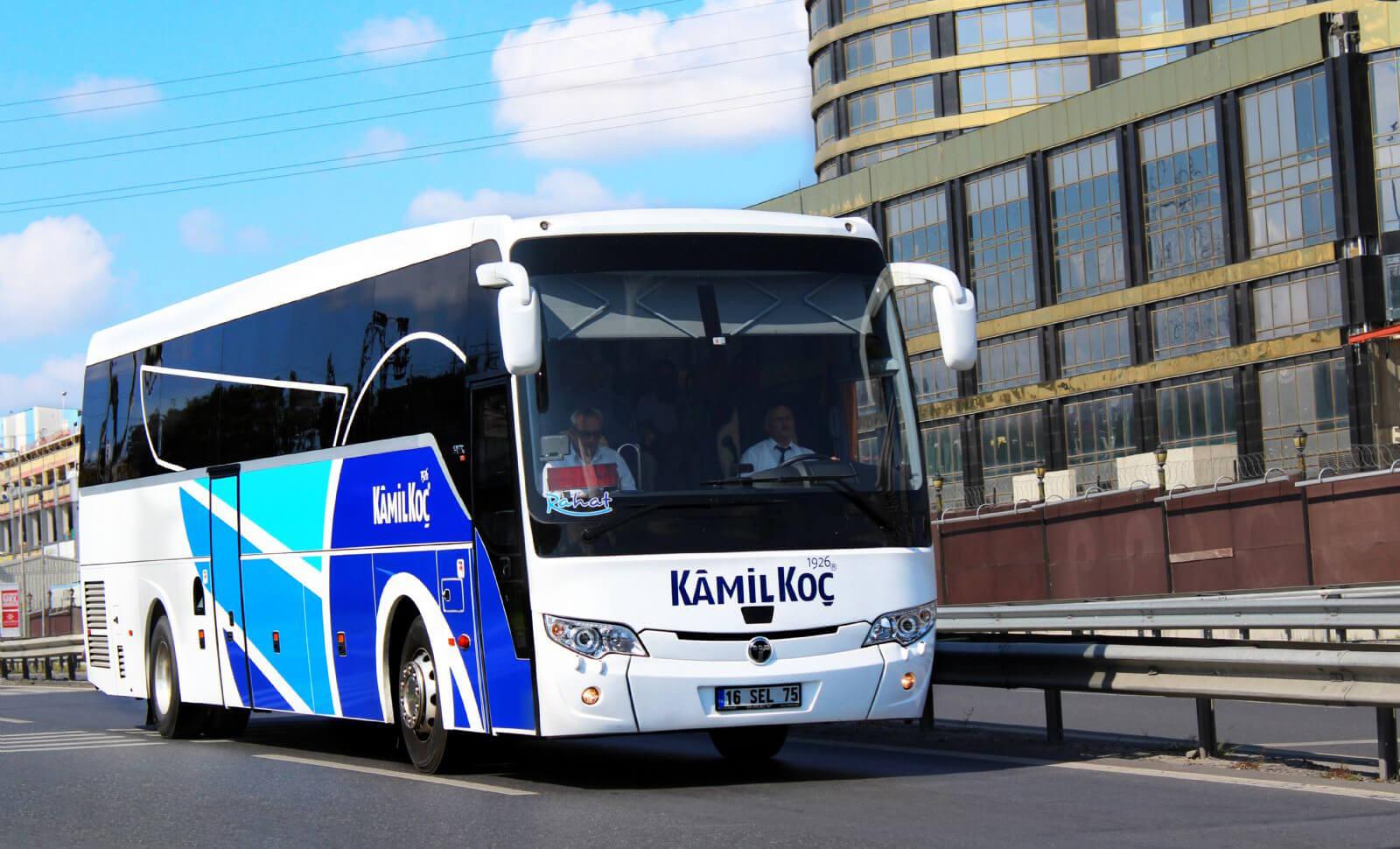 Автобус до Каппадокии