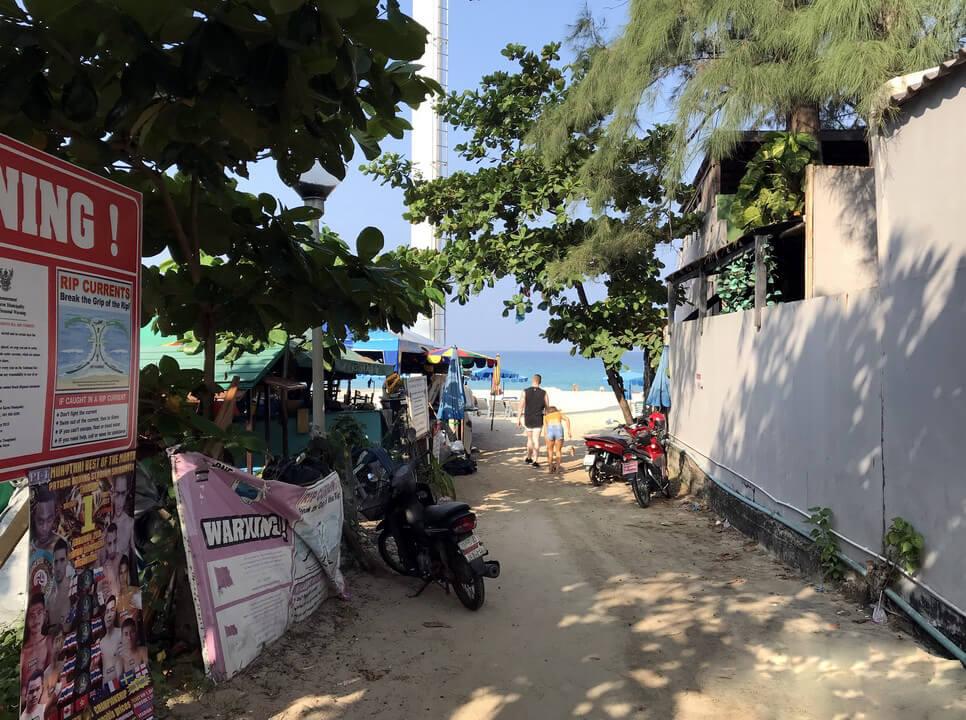 Второй вход на пляж