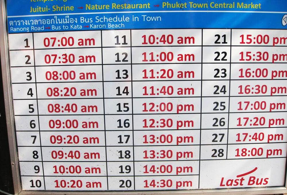 Расписание автобусов до Ката