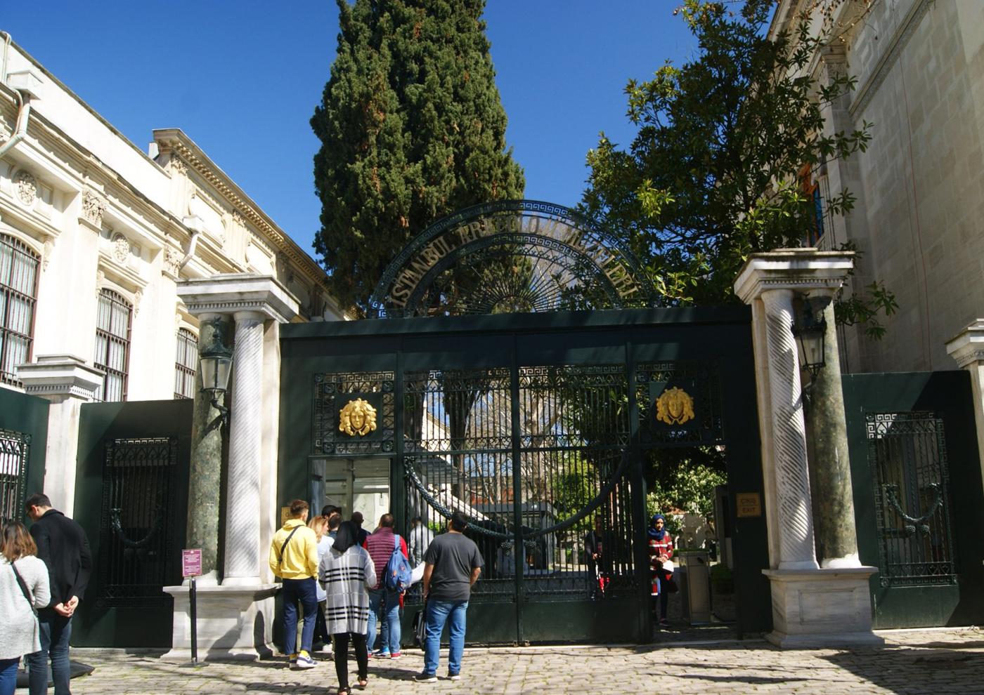 Museum Pass нужно предъявить перед входом в музей