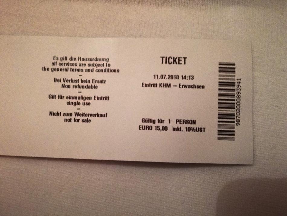Билет со скидкой