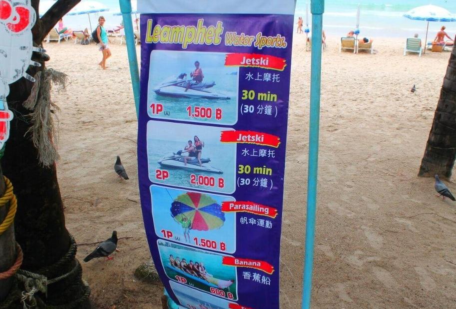 Развлечения на пляже Патонг