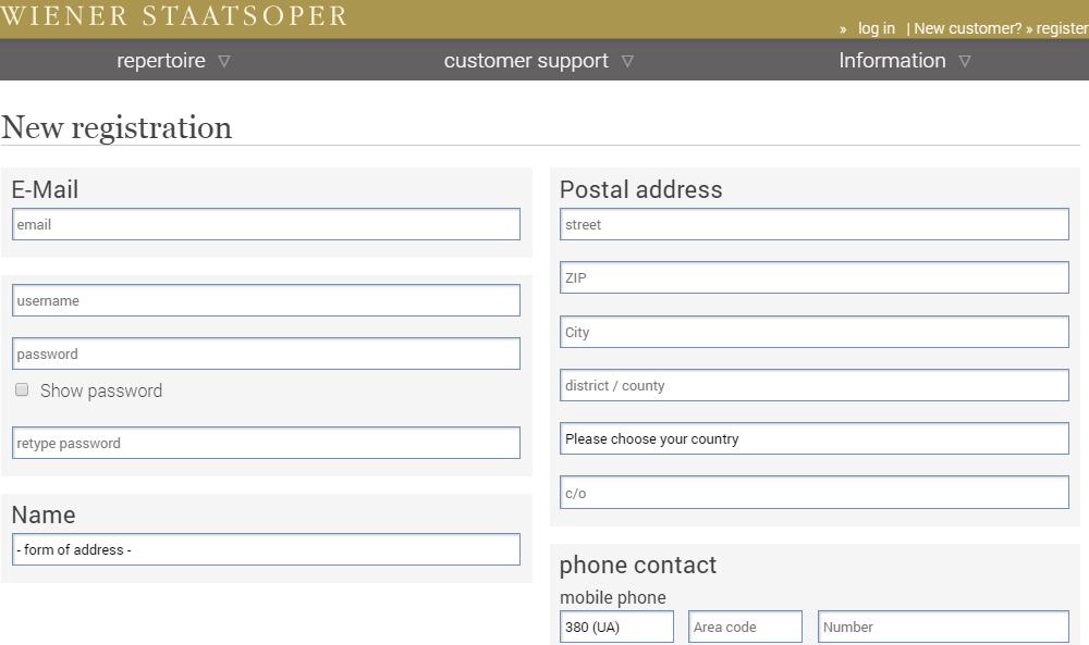 Регистрация на сайте Венской оперы