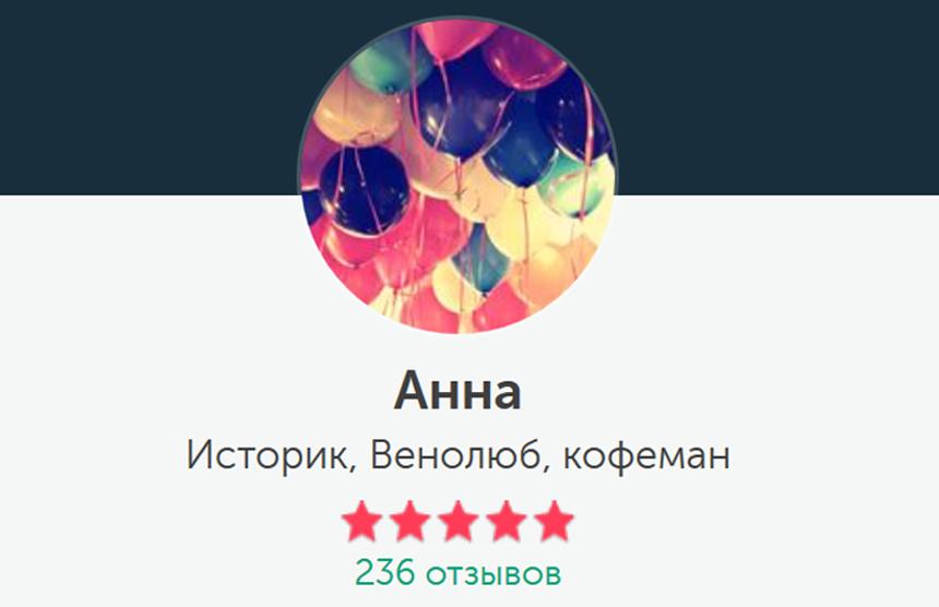 экскурсии в вене групповые и обзорные туры на русском языке