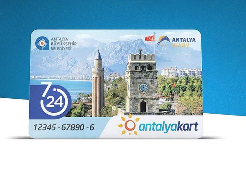 Карта Antalya Kart