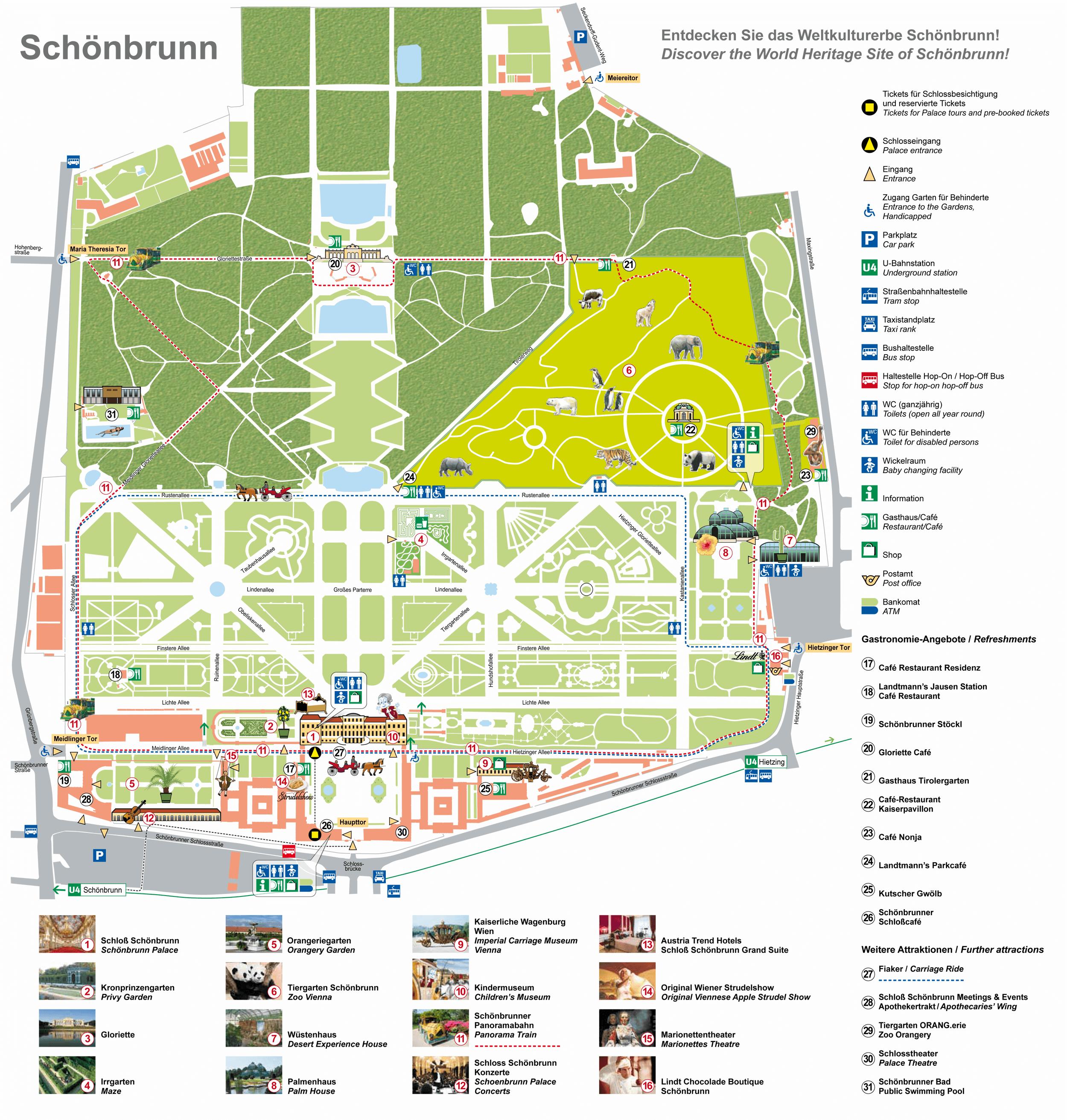 План Шенбрунна