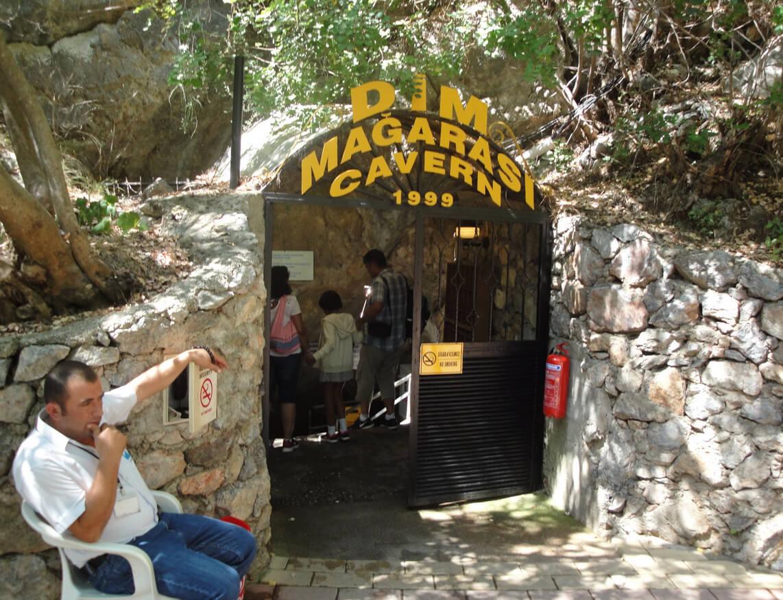 Вход в пещеру Дим