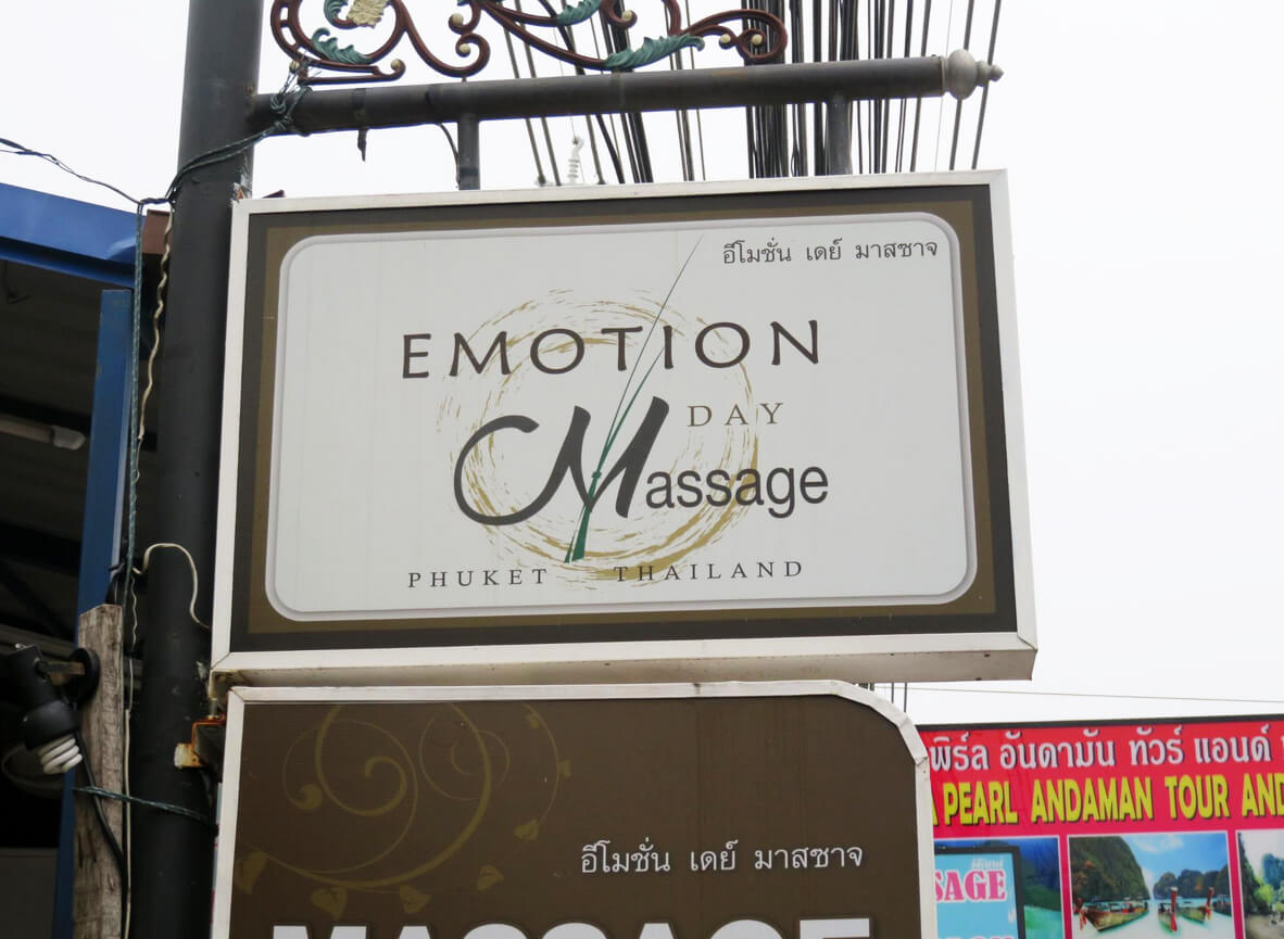 Массажный салон Emotion Day