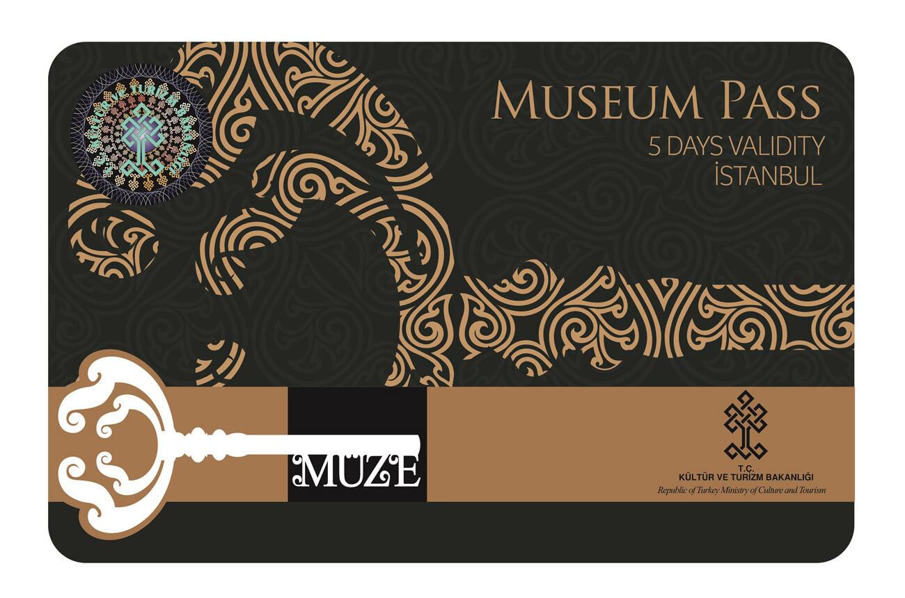 Так выглядит Museum Pass Istanbul