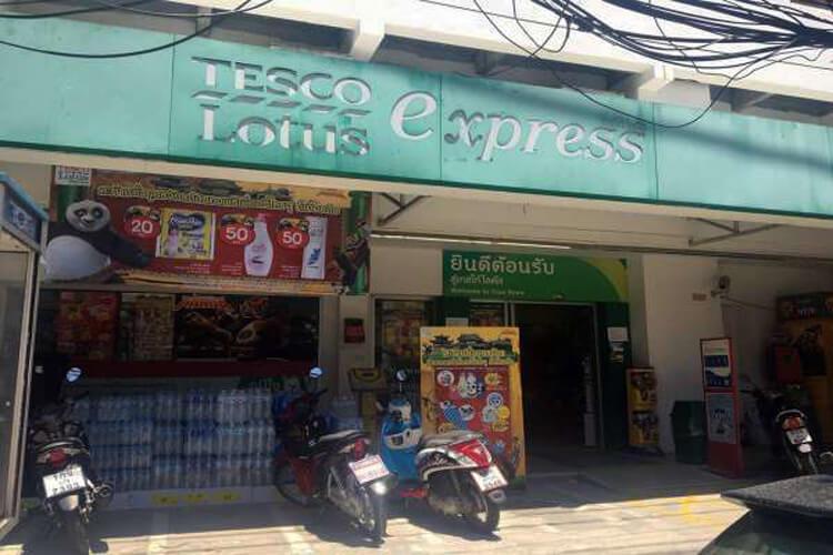 Магазин «Теско Экспресс»