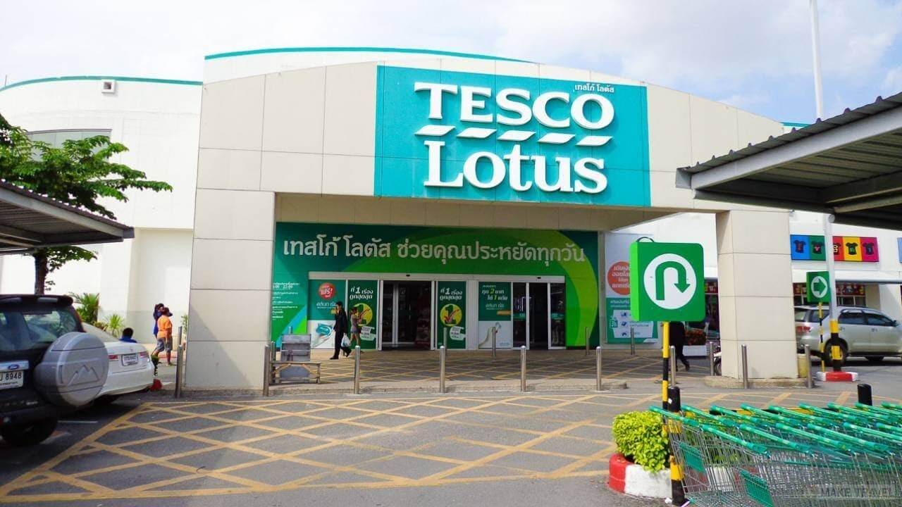 ТЦ Tesco Lotus