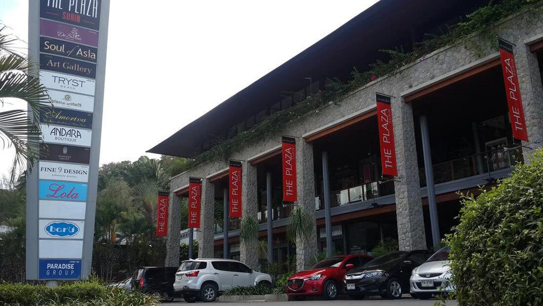 ТЦ Surin Plaza